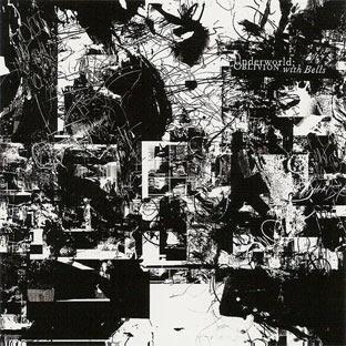 Underworld - Oblivion
